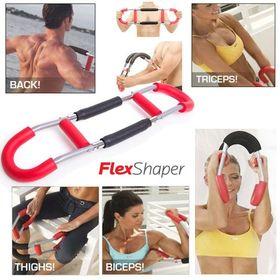 Πολυόργανο γυμναστικής με ελατήρια αντίστασης - Flex Shaper (Υγεία & Ευεξία)
