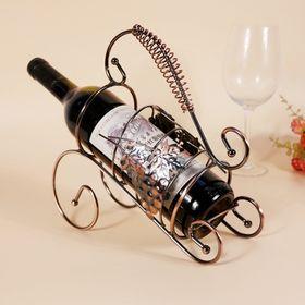 Βάση Κρασιού (Κουζίνα )