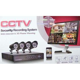 """Ολοκληρωμένο Σετ Εποπτείας και Καταγραφής Χώρου """"CCTV Security Recording System"""" (Ασφάλεια & Παρακολούθηση)"""