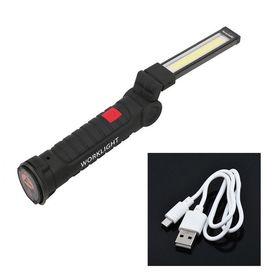 Επαναφορτιζόμενος Φακός LED με Μαγνητική Βάση & Γάντζο (Φωτισμός)