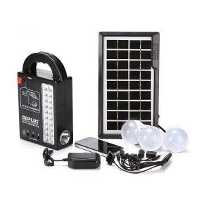 Ηλιακό Σύστημα Φωτισμού & Φόρτισης (Φωτισμός)