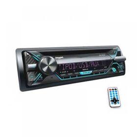 Ράδιο CD Αυτοκινήτου με USB/Aux/DVD/Mp4/Mp3 (Αξεσουάρ αυτοκινήτου)