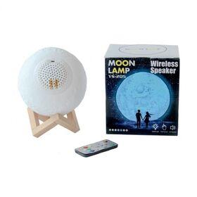 3D Φωτιστικό Φεγγάρι με Ηχείο Bluetooth USB (Φωτισμός)