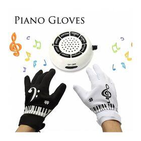 Διαδραστικά Γάντια Χεριών Μουσικής Πιάνου (Παιδί)