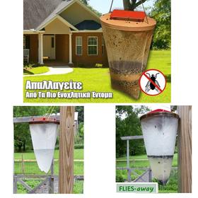Οικολογική Παγίδα για Μύγες - Σετ 2 Τεμάχια (Είδη Κήπου)