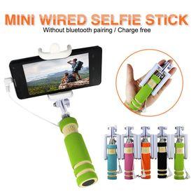 Ενσύρματο Selfie Stick 4 σε 1 - Mini Self Artifact 4 in 1 (Κινητά & Αξεσουάρ)