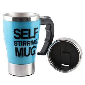 Ποτήρι Μίξερ Self Stirring Mug (Κουζίνα )