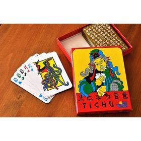 Σετ Δύο Τράπουλες Tichu (Hobbies & Sports)
