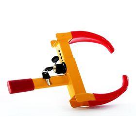 Αντικλεπτικό Τροχού Αυτοκινήτου Δαγκάνα - Wheel Lock Clamp (Αξεσουάρ αυτοκινήτου)