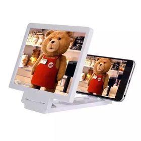 Μεγεθυντής Οθόνης Κινητού Τηλεφώνου & Tablet (Κινητά & Αξεσουάρ)