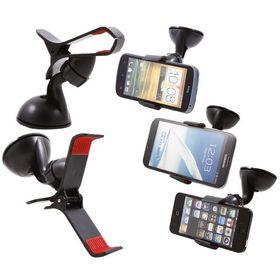 Βάση Στήριξης Αυτοκινήτου για Smartphones, Mp3, GPS - Car clip holder (Αξεσουάρ αυτοκινήτου)