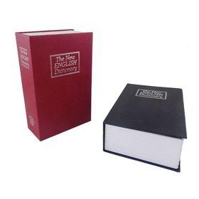 Βιβλίο Χρηματοκιβώτιο Ασφαλείας με Κλειδί - Book Safe Dictionary (Ασφάλεια & Παρακολούθηση)
