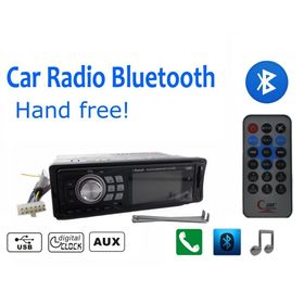 Radio Mp3 Player Αυτοκινήτου με USB/SD/FM & Bluetooth 1209 (Αξεσουάρ αυτοκινήτου)