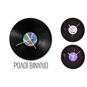 Χειροποίητο Ρολόι Ρετρό από Δίσκο Βινυλίου (Ρολόγια)