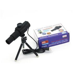 Ψηφιακό Τηλεσκόπιο 70 X Zoom HD 2MP Camera (Τεχνολογία )