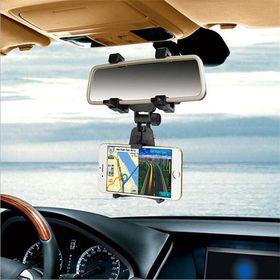 Βάση Στήριξης Κινητών στον Καθρέπτη του Αυτοκινήτου (Αξεσουάρ αυτοκινήτου)