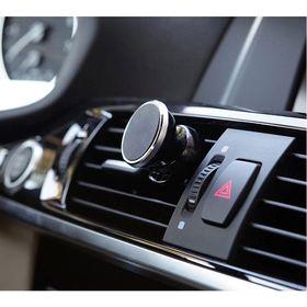 Μαγνητική Βάση Στήριξης για Κινητά-Smartphones-GPS Αεραγωγού Αυτοκινήτου (Αξεσουάρ αυτοκινήτου)