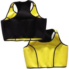 Αθλητικό Μπουστάκι Εφίδρωσης & Αδυνατίσματος - Hot Shapers Top (Υγεία & Ευεξία)