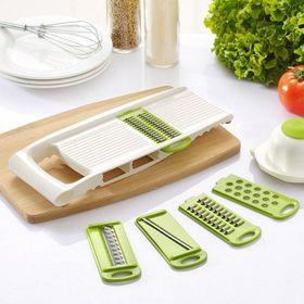 Πολυκόφτης Φρούτων και Λαχανικών 5 σε 1 (Κουζίνα )
