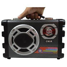 Φορητό Ηχοσύστημα USB/SD Karaoke Mp3 Player - Multimedia Speaker X-BASS MK-10 (Ήχος & Εικόνα)