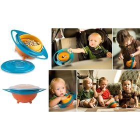 """Μπωλ Για Παιδιά """"Universal  Gyro Bowl"""" (Κουζίνα )"""
