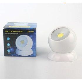 Περιστρεφόμενος Προβολέας Μπαταρίας LED 360 Μοιρών - 360 Cob work light (Φωτισμός)