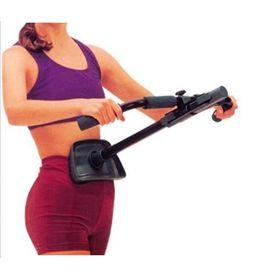 Πολυόργανο Γυμναστικής - Maxi Trim (Υγεία & Ευεξία)