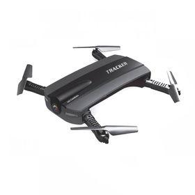 Mini Selfie Drone - Ελικόπτερο με Κάμερα HD και Ζωντανή Παρακολούθηση στο Κινητό (Τεχνολογία )