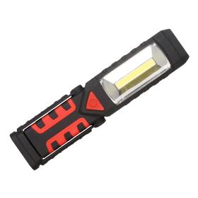 Φακός Εργασίας Με Μαγνήτη Και Γάντζο Στήριξης COB LED 3W (Φωτισμός)