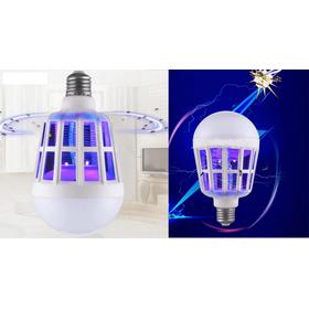 Αντικουνουπική Λάμπα LED 20W 2 σε 1 (Είδη Κήπου)