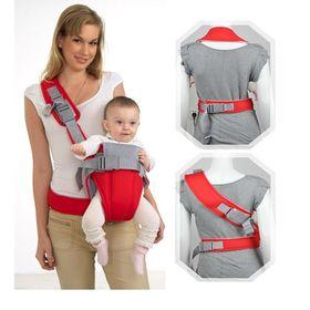 Μάρσιπος  Baby Carrier με Ενισχυμένη Υποστήριξη (Παιδί)