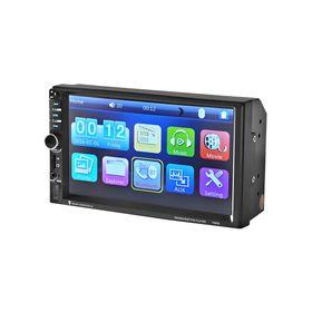 Ηχοσύστημα Αυτοκινήτου με Οθόνη Αφής- Multimedia 7 inch Car Audio Stereo MP5 Player 7060B (Αξεσουάρ αυτοκινήτου)
