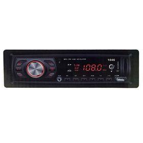 Ηχοσύστημα Αυτοκινήτου MP3 USB SD AUX-IN CDX GT1046 (Αξεσουάρ αυτοκινήτου)