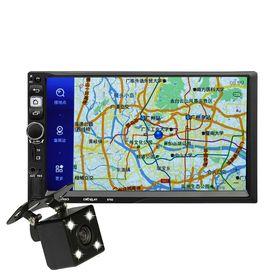 Σύστημα Ψυχαγωγίας Αυτοκινήτου 2 DIN GPS με 7inch Οθόνη Αφής και Κάμερα Οπισθοπορείας-CML-8702 (Αξεσουάρ αυτοκινήτου)