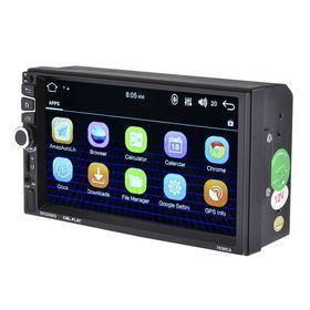 Σύστημα Ψυχαγωγίας Αυτοκινήτου GPS MirroLink 2DIN με 7in Οθόνη Αφής-7030CA (Αξεσουάρ αυτοκινήτου)
