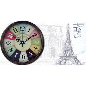 Vintage Ρολόι Τοίχου Café De La Tour 35cm (Ρολόγια)