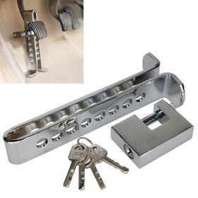 Απαραβίαστη Αντικλεπτική Κλειδαριά για Πεντάλ Αυτοκινήτου - Anti Theft Lock Brake Heavy Duty (Αξεσουάρ αυτοκινήτου)