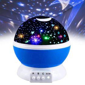 Διακοσμητικός Προβολέας Δωματίου – Star Master Plus (Φωτισμός)