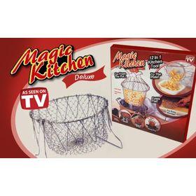 Πολυχρηστικό Καλάθι Μαγειρέματος - Magic kitchen (Κουζίνα )