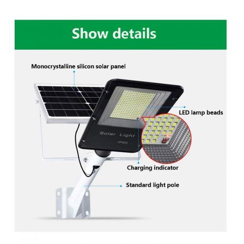 Ηλιακό Φωτιστικό Led 50W Εξωτερικού Χώρου με Τηλεχειριστήριο και Αισθητήρα Φωτός OEM (Φωτισμός)
