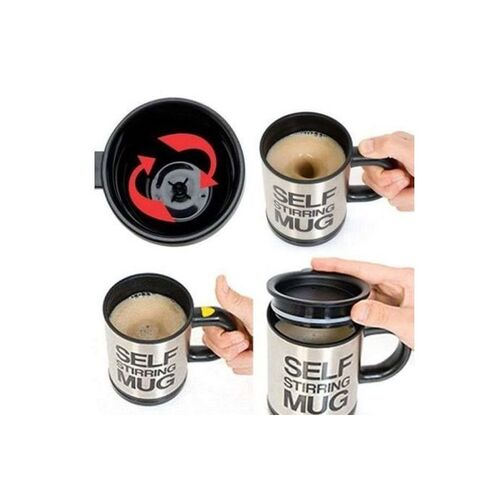 Κούπα που Ανακατεύει τον Καφέ - Self Stirring Mug (Κουζίνα )