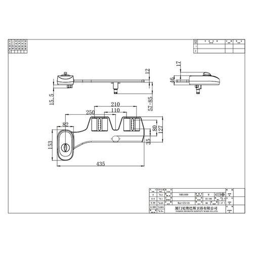 Σύστημα Μπιντέ για Λεκάνες με Μονό Ακροφύσιο (Ηλεκτρολογικά - Υδραυλικά)