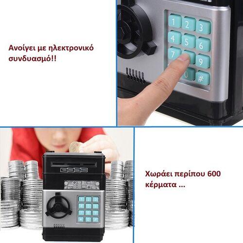 Ηλεκτρονικός Κουμπαράς Χρηματοκιβώτιο με Κωδικό Ασφαλείας (Παιδί)