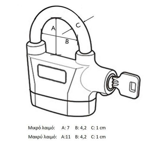 Λουκέτο με δύο Πέταλα, Αισθητήρα Κραδασμών και Ηλεκτρονικό Συναγερμό 110 DB (Αυτοκίνητο - Μηχανή - Σκάφος)