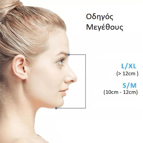 Μάσκα Θαλάσσης με 2 Αναπνευστήρες (Hobbies & Sports)